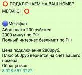 IMG_20190625_133247.jpg